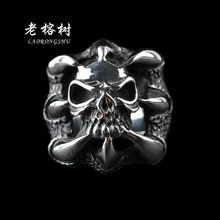 1pcs Europe and America  Man Punk Retro fashion personality skeleton Domineering ring Exaggerated Art Steel ring J006