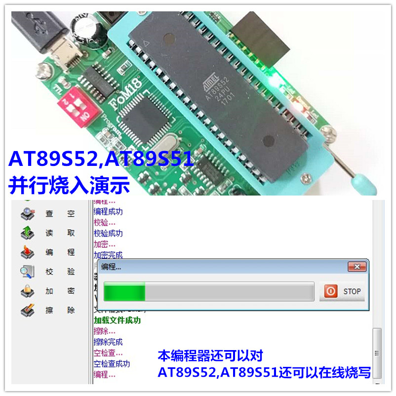 US $23 92 8% OFF 51 MCU Programmer USB Burn AT89C52 C2051 24C02 93C46 S51  Online Download-in Power Tool Accessories from Tools on Aliexpress com  