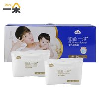 Idore Hourglass Diaper Pants Size M L XL Platinum Ultra Thin Baby Infant Disposable Diaper Ultra