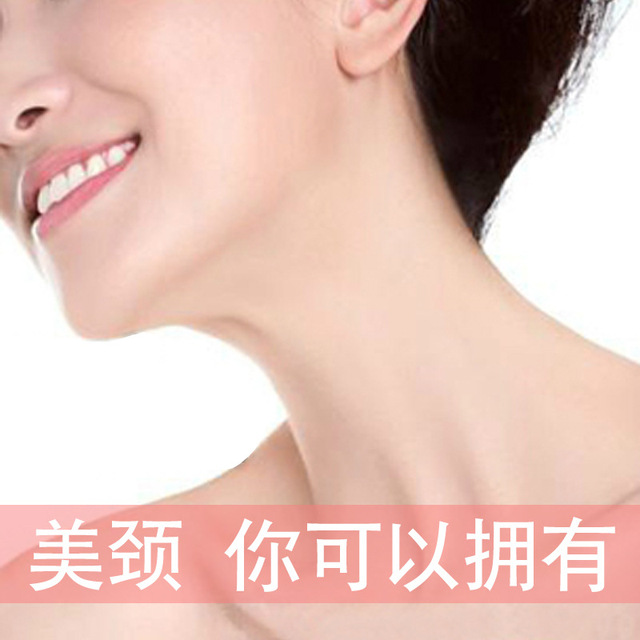 QYF Nanometer Active Gold Essence Neck Mask Beauty Firming Skin Anti-Wrinkle Remove Fine Lines Contractive Pore  Anti Aging