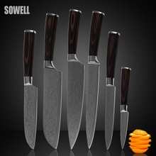 Stainless steel knives set high-grade kitchen knives color wood handle beautiful gift sharp blade cooking knives six-piece set