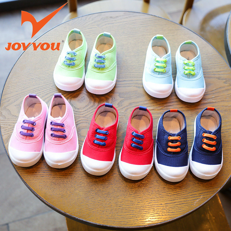 JOYYOU Brand Kids Shoes Boys Girls School Sneakers Children Teenage Footwear Baby Slip On Canvas Toddler For child Fashion Shoes hobibear classic sport kids shoes girls school sneakers fashion active shoes for boys trainers all season 26 37