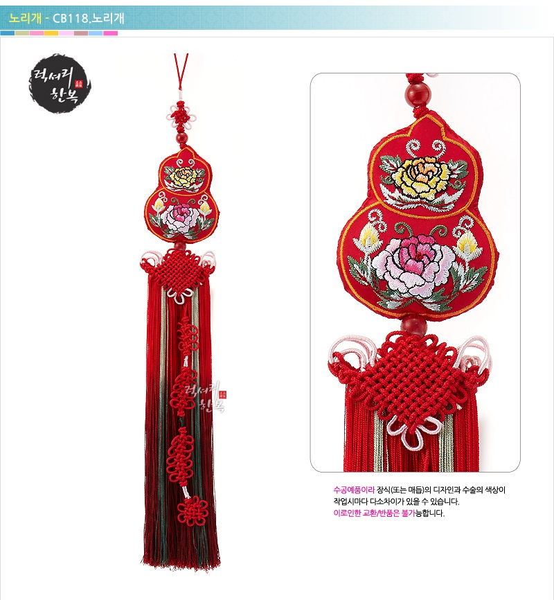 ФОТО Resin Copper Traditional Korea Hanbok Clothing Accessory Hanging Tassels Imported Korean Embroidery Colorful Hanging Accessories