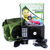 Hunting MP3 Bird Caller Sound Audio Player Hunting Decoy Speaker Hunting Bird Decoy Amplifier Loudspeaker With