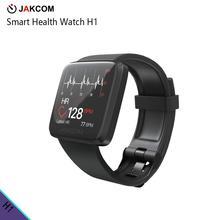 Jakcom H1 Электроника для здоровья наручные часы, горячая Распродажа в фиксированные беспроводные терминалы как rs485 радиочастотного 433 100 мВт пейджер pocsag