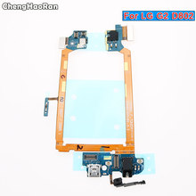ChengHaoRan For LG G2 D802 D805 VS980 USB Charging Dock Connector Port Flex Cable+Microphone Headphone Jack Power on/off Button
