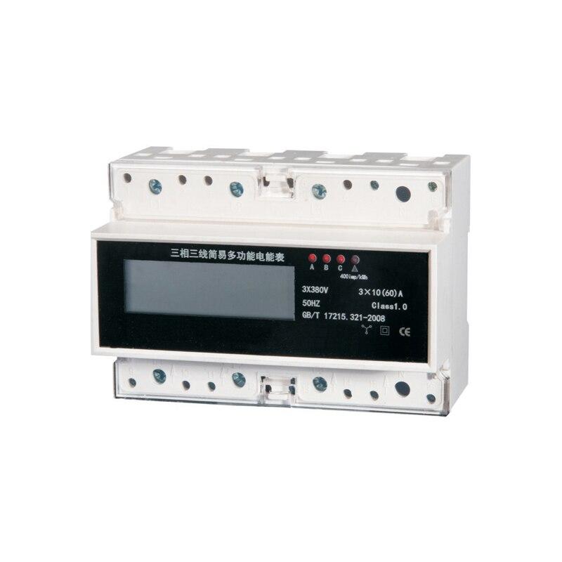 3x380V kwh meter AC 3 phase 3 wire multifunction LCD energy meter display 3 phase ampere, voltage,kwh, energy mk lem021ag 3 phase 4 wire energy meter connection three phase energy meter test bench digital energy meter