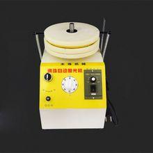 220V/50HZ Automatic beads polishing machine hand string grinding  Wooden Polisher Diameter 200mm
