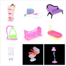 Child Cute Bed Toilet Bathtub Doll Furniture For Baby Kids Play House Doll Accessories Mini Vacuum Cleaner Dust Collector Toys(China)