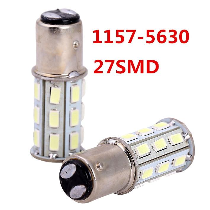 Free Shipping 2X 1157 5630 27SMD LED CAR Light BAY15D Brake Bulbs Wholesale P21/5W Car Exterior Light White Auto Led Bulb 12V