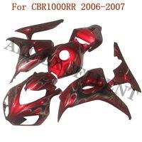 2006 2007 CBR1000RR CBR 1000 RR black custom fairing kits