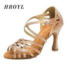 Женские туфли для латиноамериканских танцев hroyl танцевальные