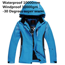 Cheap waterproof jackets for men online shopping-the world largest ...