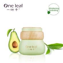 One leaf Avocado Day/Night Cream Face Nourishes Hydrating Moisturizing Improve Skin Elasticity SkinCare 50g