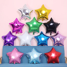 5pcs 18 inch five-pointed star aluminum balloon wedding party birthday decoration foil