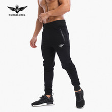 2017 Brand New Gold Medal Fitness Casual Elastic Pants Stretch Cotton Men s Pants Gyms Body
