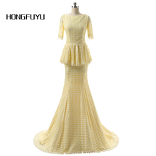 Yellow Lace Half Sleeves Mermaid Long Prom Dress