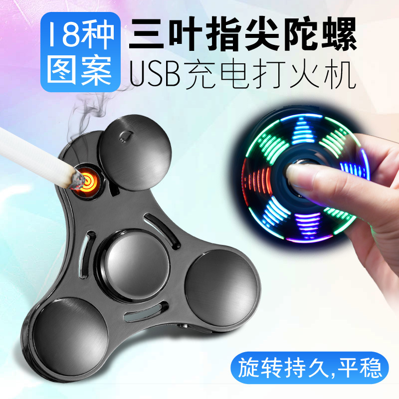 2017 New Electronic Cigarette Lighter 18 LED changed Tri Aliminum Hand Spinner Fidget Lighter Metal Desk Toy EDC Spin