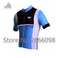 Eyessee 2018 Federação Russa de alta qualidade do projeto das mulheres manga curta roupas ciclismo jersey Ciclismo MTB bicicleta jersey