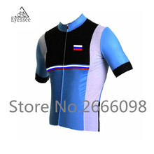 Eyessee 2018 high quality design women's short sleeve clothing Russian Federation cycling jersey Ciclismo MTB bicycle jersey