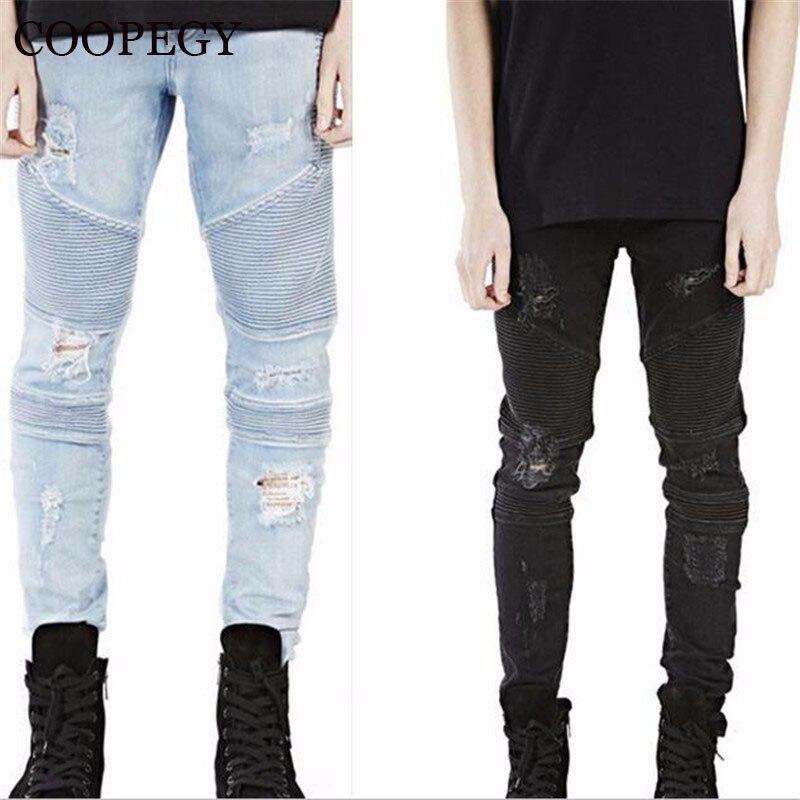 designer brand new men black jeans jeans skinny. Black Bedroom Furniture Sets. Home Design Ideas