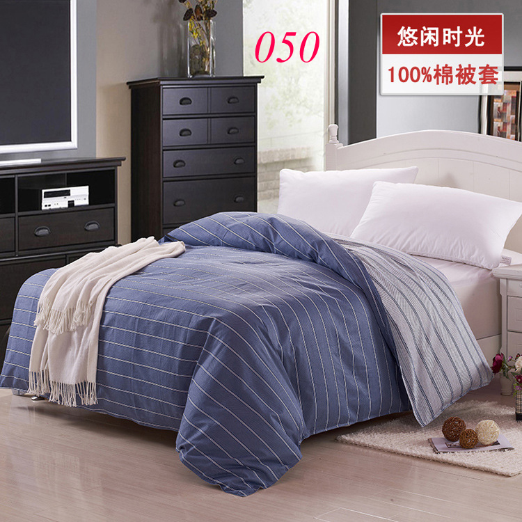 Twin Full Queen King Cotton Duvet Cover Quilt Cover Home Textile Bedclothes Comforter  Cover Bedding Bed. Compare Prices on Bed Comforter Cover  Online Shopping Buy Low