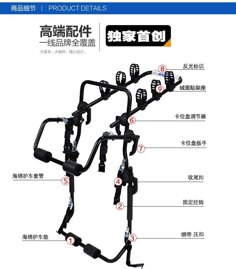 4 bike rack for car 20160325_154055_036