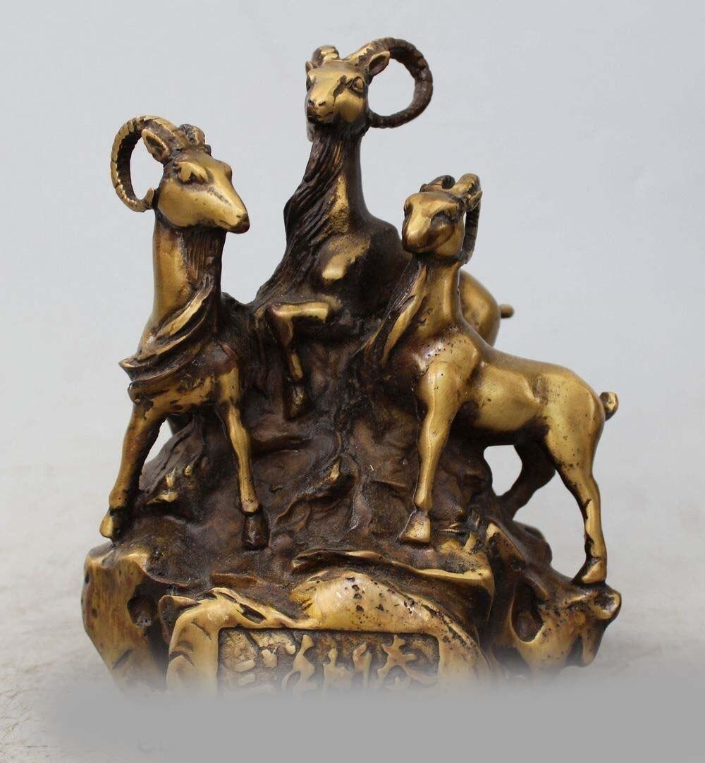"8"" Chinese Brass treasure bowl Zodiac Year three Sheep Goat Statue sculpture|sculpture|sculpture statue|  - title="