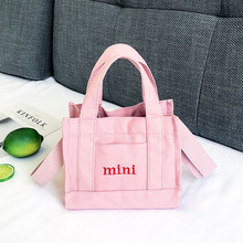 Mini Shopping Bag Zipper Canvas Beach White Casual Tote Small Square Personality Package Hight Simple Design Healthy HandBag