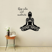 Keep Calm And Meditate Wall Stickers Yoga Pose Decoration Vinyl Sticker Creative Decals