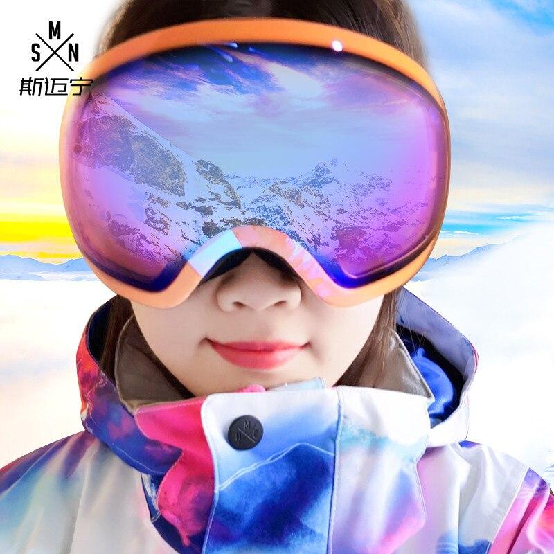 SIMANING nouvelles lunettes de Ski pour hommes et femmes extérieur multicolore Snowboard lunettes hiver professionnel unisexe neige Ski Sports verre
