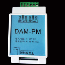 Laser dust sensor module, PM2.5 acquisition air quality detector, MODBUS, RS485