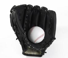 PU Leather Baseball Glove 10.5 inches