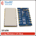 2pcs 915MHz Si4432 500mW 3km SV650 RS485 wireless embedded module with 2pcs Rob antenna