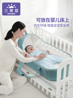 0 12 month newborn portable baby basket car reclining portable out baby cradle bed newborn safety sleeping basket