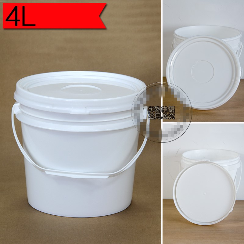 Circular Food Grade Plastic Bucket 4L Flour Paste Storage Barrel Chili Sauce Packaging Barrels-in Storage Bottles u0026 Jars from Home u0026 Garden on ... & Circular Food Grade Plastic Bucket 4L Flour Paste Storage Barrel ...