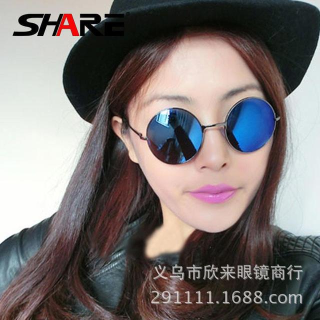 4110b49eff5c2 Super moda óculos de sol redondo brilhante film semi azul rodada óculos de sol  óculos de