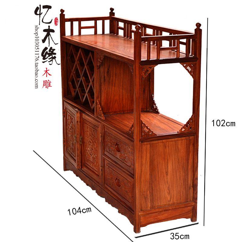 Us 18626 Mahonie Dressoir Moderne Chinese Antieke Thee Kast Hout Palissander Kast Kast Kasten Slaapkamer Kast In Mahonie Dressoir Moderne Chinese