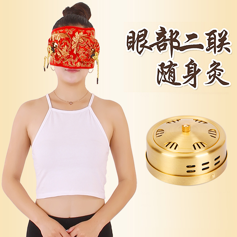54Pcs 5years Moxa And 2Pcs Thickening Copper Box portable Moxibustion Massage Remove black eye to improve myopia eye and facial massage 7mm diameter copper moxibustion rod beauty spa with 10 pcs moxa stick acupuncture map