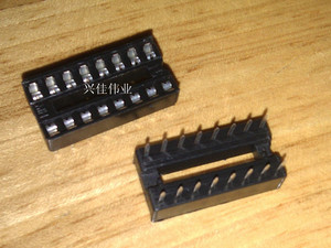 50pcs/lot IC Integrated Circuit 16 Pin DIP IC Sockets In Stock