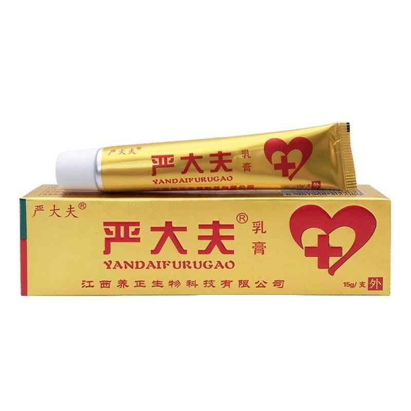2 шт = 1 крем + 1 подарок средства ухода за кожей псориаз травяная мазь крем дерматит экзема зуд крем Горячая Крем от псориаза лечение кожи