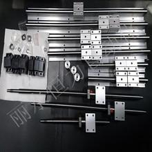 3 pcs plomb vis à billes vis à billes RM1605-770/480/230mm + 3 set SBR rails + 3 ensembles BK/BF12 + 3 pcs accouplements