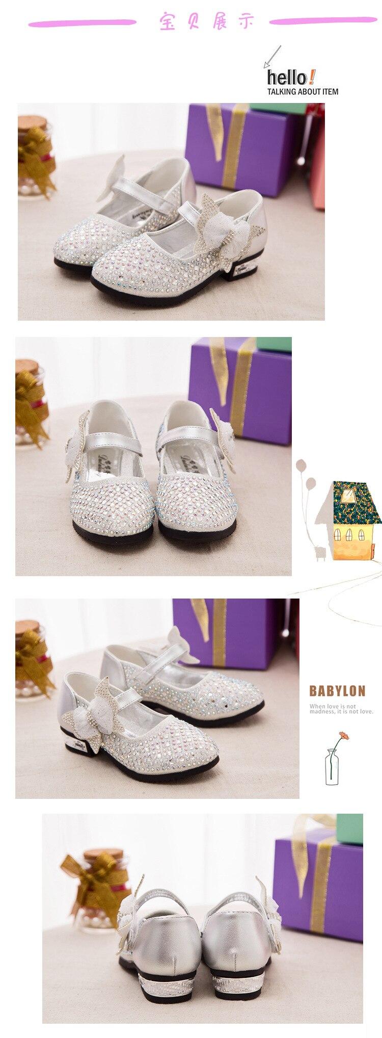 sapatos de couro das crianças ouro prata