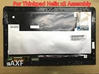 https://ae01.alicdn.com/kf/HTB1MI8IXZfrK1RkSmLyq6xGApXa3/11-6-Lenovo-Thinkpad-Helix-x2-LCD-Touch-Digitizer-Assembly-B116HAN03-3-LD116WF1.jpg