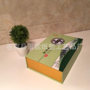 Luxury Small Cardboard Gift Packaging Box, Custom Printed Paper Gift Box
