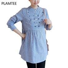 Элегантная вышитая рубашка Gestantes, Модные полосатые рубашки для беременных размера плюс, Одежда для беременных женщин, синяя блузка с длинным рукавом