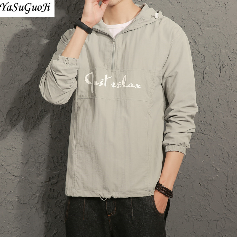 New 2018 spring fashion letter print zipper closed thin jacket men pullover jackets with hooded mens plus size clothing JK42