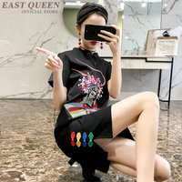 2018 women Chinese chameleon qipao traditional Chinese embroidered oriental short sleeve summer elegant dresses AA3442 F