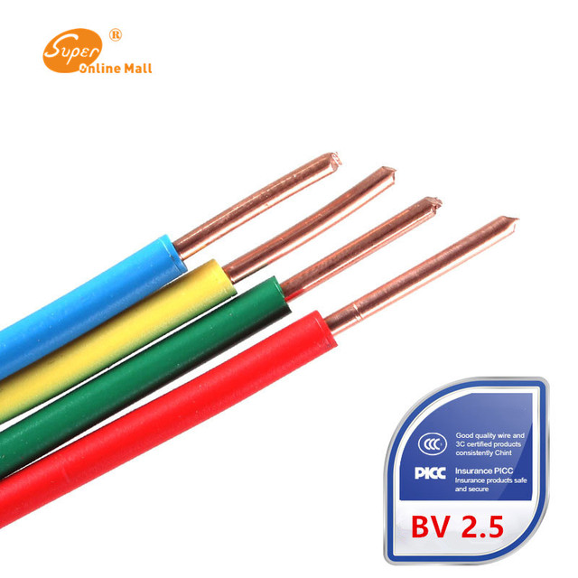 ZR BV 2.5mm Square Single Hard Wire Home Improvement Household ...