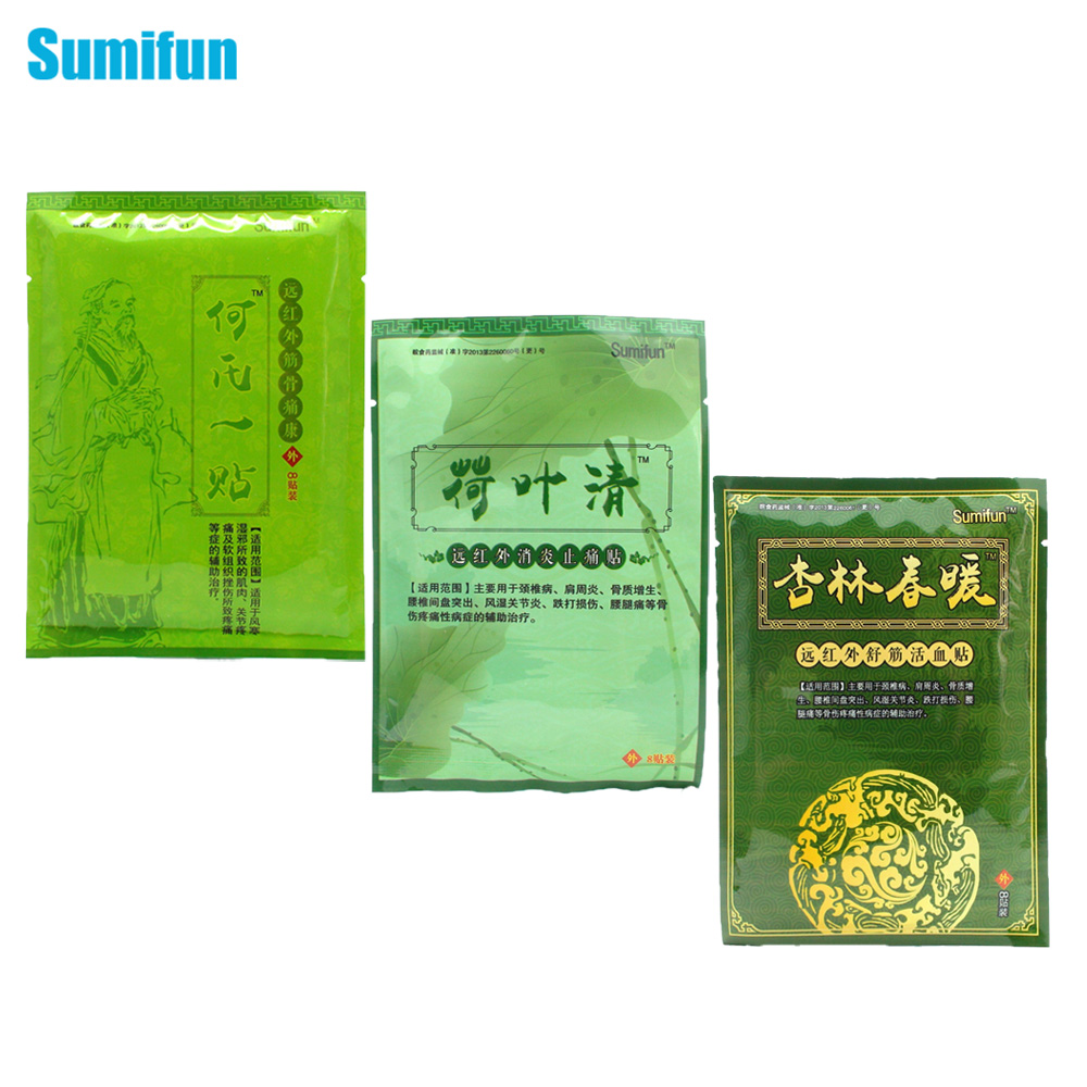Sumifun 24Pcs Chinese Medical Plaster 100% Original Back Neck Muscle Shoulder Arthritis Pain Relief Patches D0128